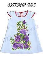 Платье детское ДПМР 03 под вышивку бисером