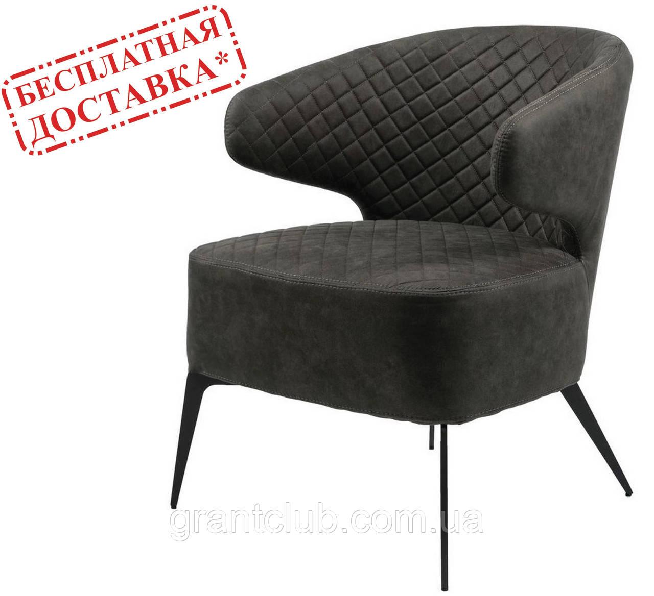 Кресло лаунж Keen нефтяной серый (бесплатная доставка)
