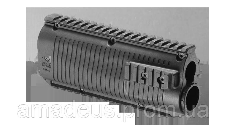 BM-4 Цевье тактическое FAB для Benelli M4, черное