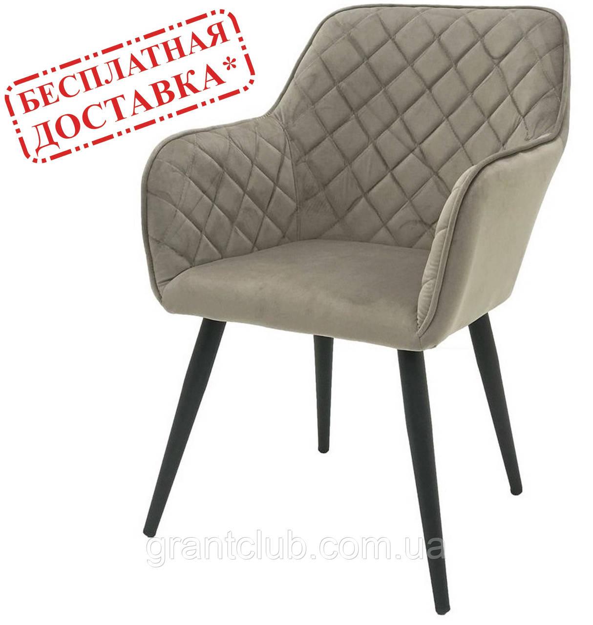 Кресло ANTIBA  велюр пудровый серый Concepto (бесплатная доставка)