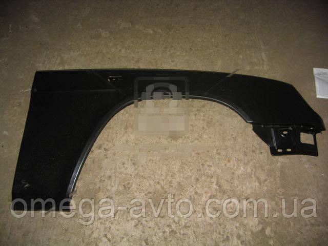 Крыло ГАЗ 31105 переднее правое (с поворот.) (ГАЗ) 31105-8403012-01