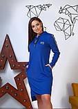 Платье - туника Размеры, 48,-50,52-54,56-58,60-62, фото 10