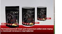 """""""DN Piper"""" консервы для собак с говяжьей печенью и картофелем 400гр., 24шт/уп."""