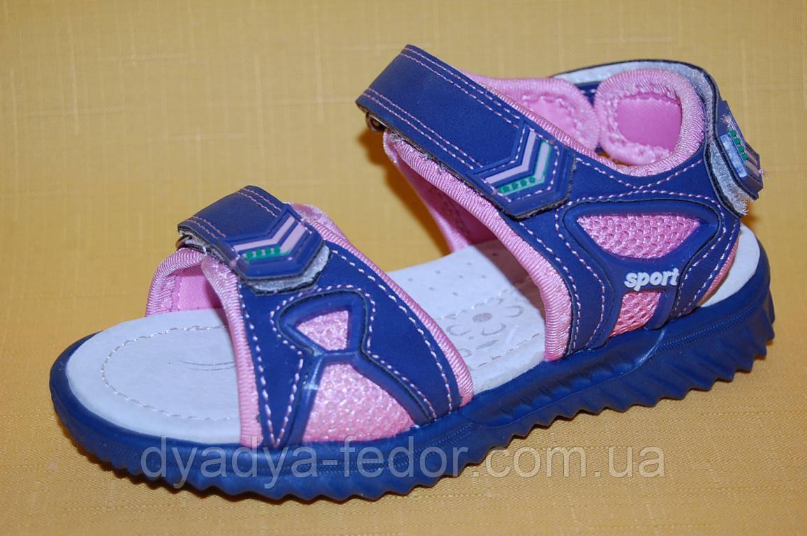 Детские босоножки Том.М Китай 5450 для девочек синий размеры 26_31