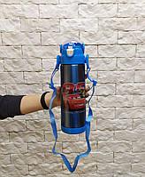 Детский термос с трубочкой 500 мл  тачки маквин