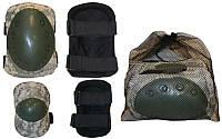 Защита тактическая наколенники, налокотники BC-4039-H (р-р XL, ABS, полиэстер 600D, пиксель (цифра)