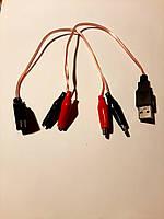 Переходник USB папа+мама - зажимы крокодилы для USB тестера, фото 1