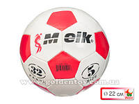 Мяч  футбольный МК 100 PVC 350 гр. 2 слоя
