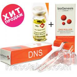 Мезороллер DNS Biogenesis London титановые с позолотой иглы 0,75 мм.