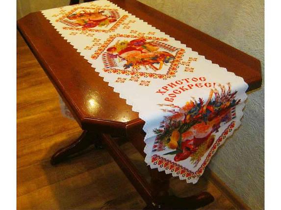 Доріжка на стіл великодня 36х210см, арт.20 ТМBELLO-PRINT, фото 2