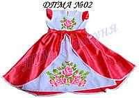 Платье детское ДПМА 02 под вышивку бисером