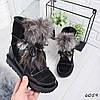 Угги женские Buffalo черные 6059 , зимняя обувь