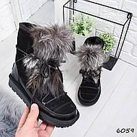 Угги женские Buffalo черные 6059 , зимняя обувь, фото 1