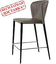Барный стул Arthur пепельно-серый (бесплатная доставка)