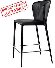 Барный стул Arthur чёрный Concepto (бесплатная доставка)