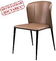 Обеденный стул ARTHUR (Артур) кожаный капучино Concepto (бесплатная доставка)