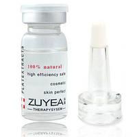 Концентрат для мезороллера против выпадения волос, лечение облысения ZUYEA HAIR