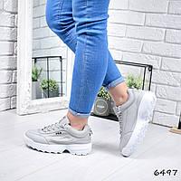Кроссовки женские в стиле Fila серые 6497, фото 1