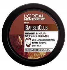 Крем-стайлинг для бороды и волос L'Oreal Men Expert Barber Club Beard & Hair Styling Cream с маслом кедрового дерева, 75 мл