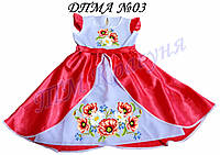 Платье детское ДПМА 03 под вышивку бисером