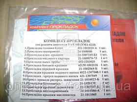 Ремкомплект двигуна (повний, прокладки) УАЗ 452 100л.с. (14 щонаймін.) (Україна) 3741-1003020