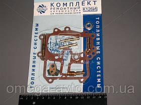 Ремкомплект карбюратора К-126И (13 наимен.) Газ-52 (ПЕКАР) К-126И-1107980