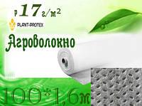Агроволокно PLANTEX 17 г/ 1м² 100*1,6м.белое