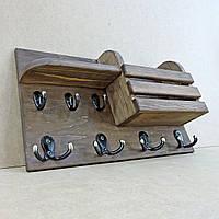 """Ключница деревянная """"Алник 7"""" капучино"""