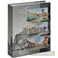 Альбом Hama города (100 страниц)