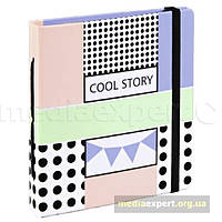 Альбом Hama Cool Story (28 страниц)