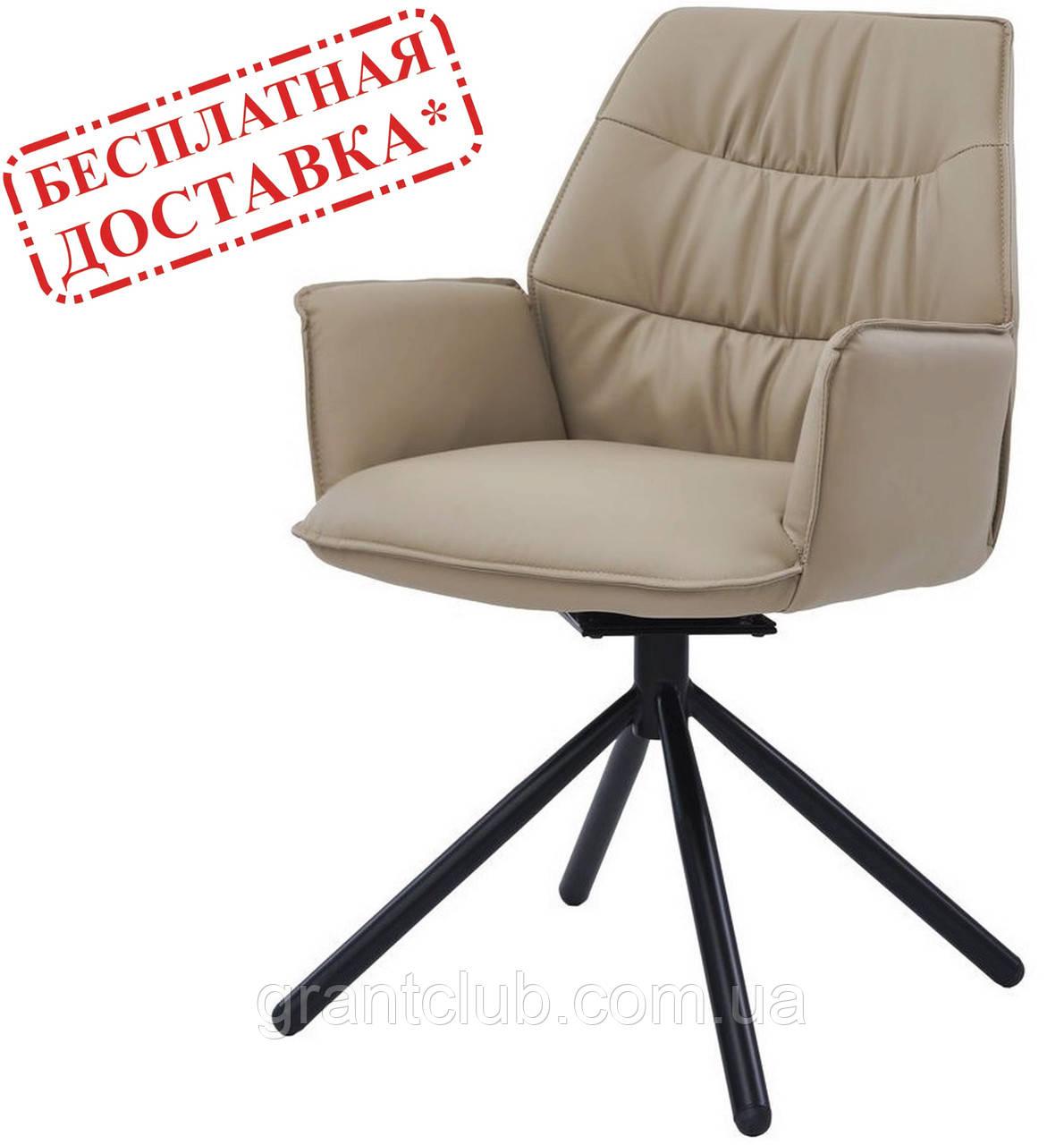 Кресло поворотное BOSTON бежевое Concepto (бесплатная доставка)