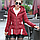 Куртка утепленная    ЖПа 0285-И, фото 2