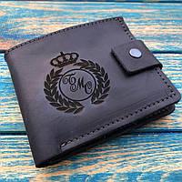 Кожаный мужской кошелек с индивидуальной гравировкой