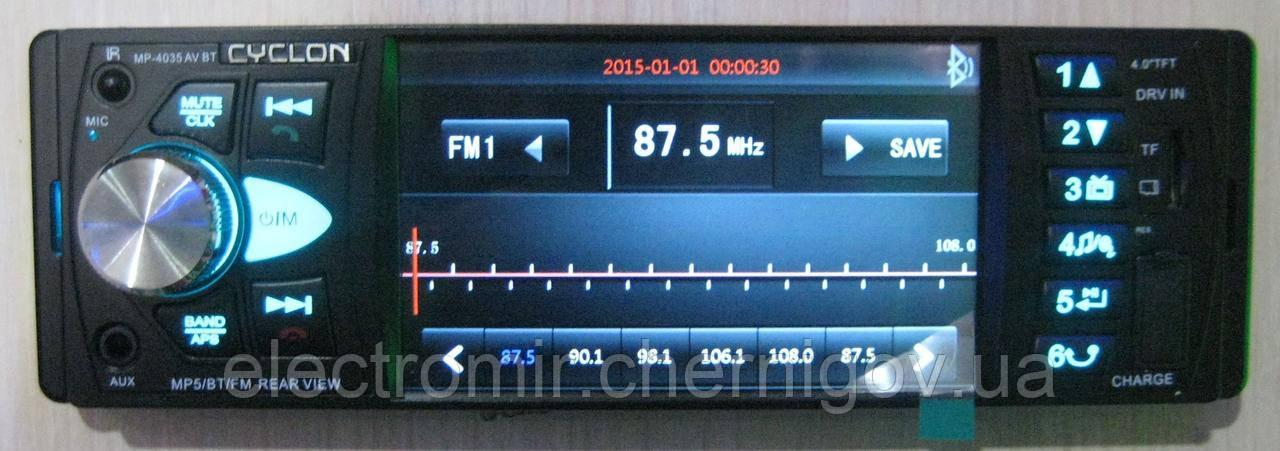 Автомагнитола Cyclon MP-4035 AV BT (Bluetooth, подключение камеры)