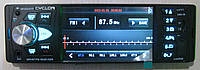 Автомагнитола Cyclon MP-4035 AV BT (Bluetooth, подключение камеры), фото 1