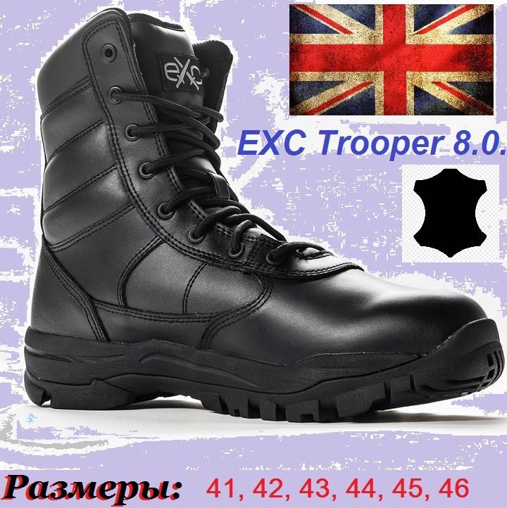 Берцы кожаные штурмовые Trooper 8.0 EXC  Leather WP. Тактическая обувь армии НАТО.