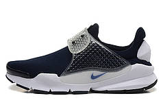 Мужские кроссовки Nike Fragment Design x Sock Dart SP Dark Obsidian