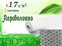 Агроволокно PLANTEX 17 г/м² 100*3.2м белое