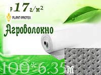 Агроволокно  PLANTEX 17 г/м² 100х6,35 белое