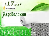 Агроволокно  PLANTEX 17 г/м² 100х10,5м белое