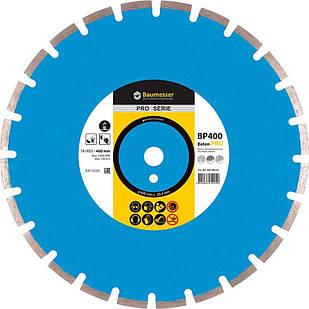 Алмазный диск Baumesser 1A1RSS/C1-H 400x3,5/2,5x10x25,4-24 F4 Beton PRO (94120008026)