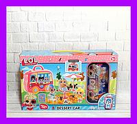 Кукла L.O.L (ЛОЛ), набор десертный автомобиль