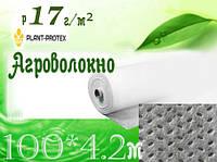 Агроволокно  PLANTEX 17 г/м² 100х4,2м белое