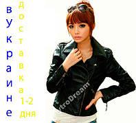 Куртка ZARA эко кожа косуха 4 размера №кж1