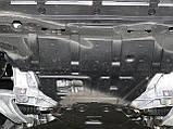 Защита картера двигателя Infiniti FX30  2008-, фото 2
