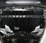 Защита картера двигателя Infiniti FX30  2008-, фото 3