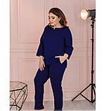Костюм женский батал с кофтой и брюками, фото 2
