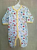 Комбинезон для новорожденных мальчик + унисекс (человечки) 0-18 мес. С+3, фото 1