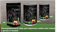 """""""DN Piper"""" консервы для собак с дичью и тыквой 800гр., 12шт/уп."""