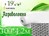 Агроволокно  PLANTEX 19 г/м² 100х4,2м белое